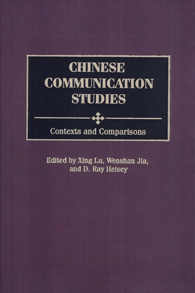 Chinese Communication Studies