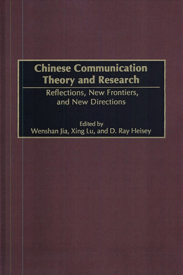 Chinese Communication Theory